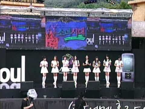 SNSD - Honey @ Soulmate Summer Festival 1/4 Caribbean Bay Jul26.2008 GIRLS' GENERATION Live
