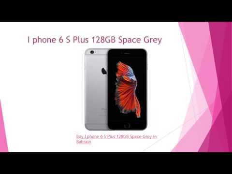 Buy iphone online in bahrain