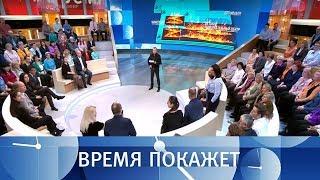 Кемерово: с чего начался пожар. Время покажет. Выпуск от 18.04.2018