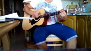 Песня научи меня жить