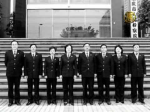 Mort mystérieuse d'un pratiquant de Falun Gong à Chongqing