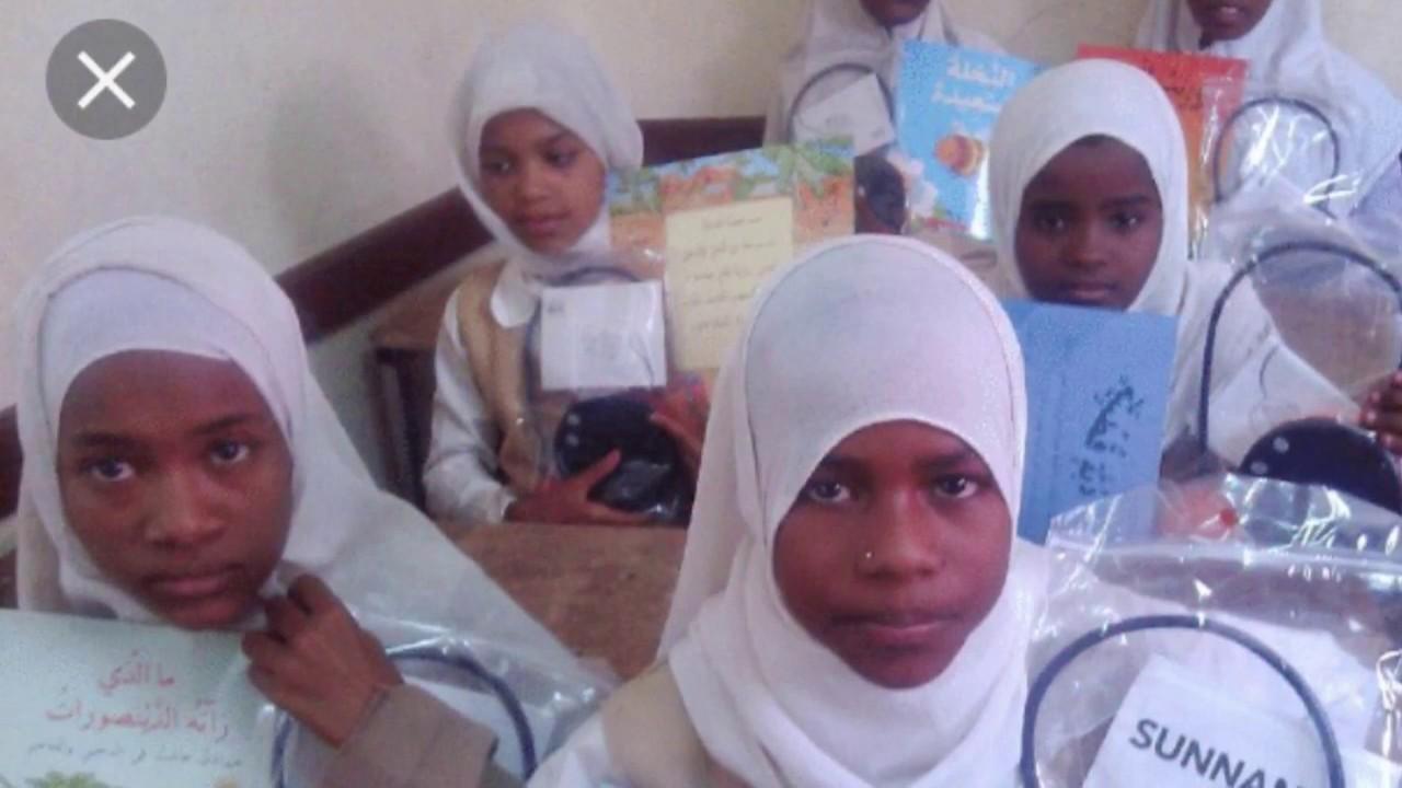 Black Diaspora: the Muhamasheen People  of Yemen
