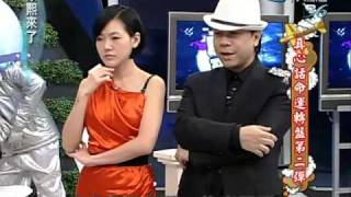 康熙來了20100310(8)吳佩珊哽咽回應新聞事件.rmvb