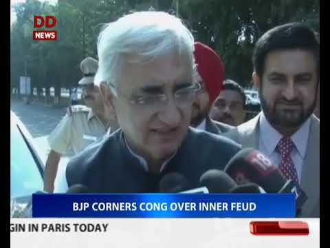 BJP: Coalitions is not in DNA of the congress