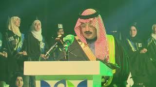 مقتطفات من حفل تخرج الدفعة الحادية عشر من طلبة الجامعة العربية المفتوحة 2016-2017