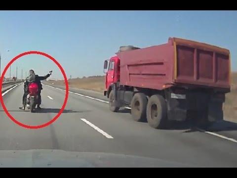 Беспредел на дороге - вооружены и опасны   HD