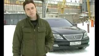 продажа битых автомобилей(спецреп., 2008-12-05T10:44:34.000Z)