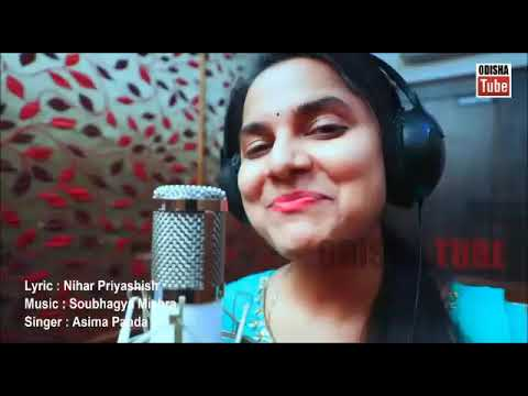 New Odi song Happy New Year 2018