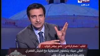 بالفيديو.. شريف بركات يعتذر نيابة عن الإعلاميين لأهالي سيناء