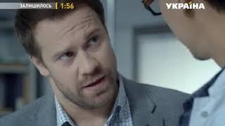 Анонс сериала Спецы, с понедельника 29 апреля, в 21:00 на канале Украина