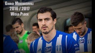 Giorgi Merebashvili ► Skills Show ● Wisła Płock ● 2016/2017