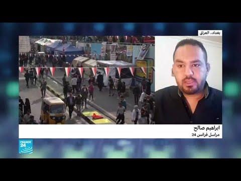 انتشار أمني مكثف ببغداد خصوصا حول المنطقة الخضراء..لماذا؟  - نشر قبل 1 ساعة