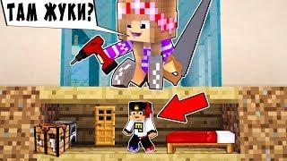 Download Майнкрафт, но я построил мини дом под домом девушки как пройти НУБ И ПРО ВИДЕО MINECRAFT Mp3 and Videos