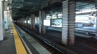 接近メロディー しかしなかなか列車が来ない福山駅