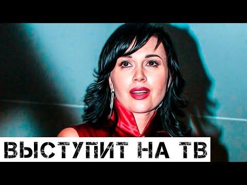 Последние новости: Анастасия Заворотнюк выступит на телевидении