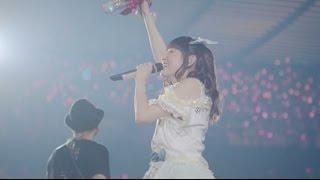 「田村ゆかり LOVE ♡ LIVE *Sunny side Lily*」第1弾トレーラー