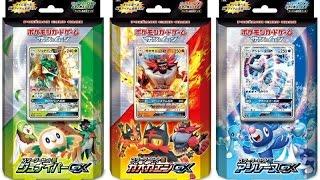 new gx pokemon in japanese starter decks decidueye gx incineroar gx and primarina gx