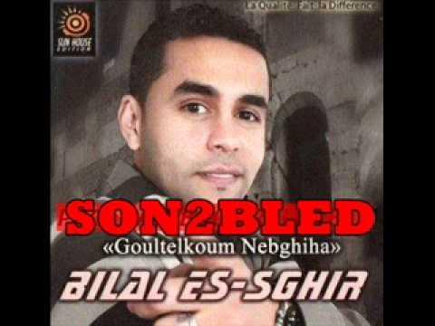 Bilal Sghir 2012  - C'est à Dire
