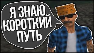 ПРАНК - НЕАДЕКВАТНЫЙ ТАКСИСТ В GTA SAMP