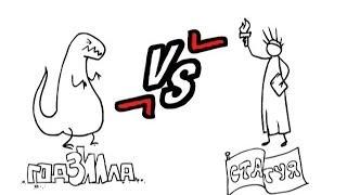 Смешной мультик Годзила VS Статуя Свободы(Смотреть смешные мультики онлайн бесплатно. Смотреть мультфильмы пародии на супер героев, Смотреть мультф..., 2014-03-25T19:53:52.000Z)