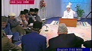 Urdu Tarjamatul Quran Class #258 Surah Al-Ahqaf 1 to 27