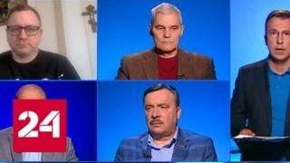 Эксперты о ситуации вокруг Сирии и ударе США по этой стране - Россия 24