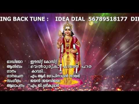 Latest Hindu Devotional Songs | Vel Muruga Haro Hara | Kavadipoladum | Murugan Songs