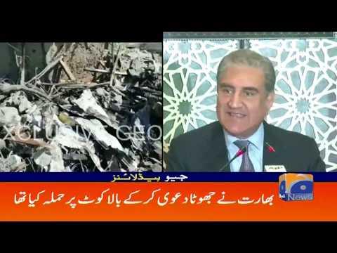 Geo Headlines - 05 PM | 20th October 2019