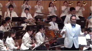 沼津商業高校 吹奏楽部 「あの鐘を鳴らすのはあなた」