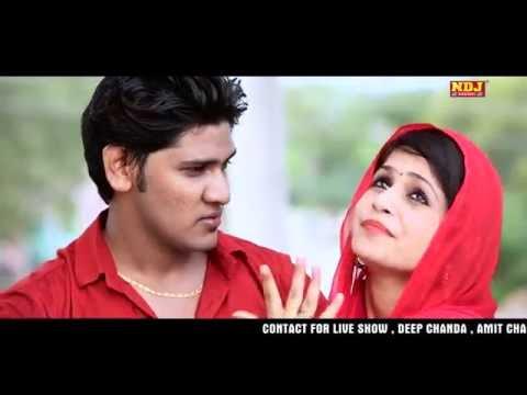Latest Song 2016 / Filter पाड़ दिए / New Haryanvi DJ Dance  Song / Raju Punjabi/Amit Chanda/NDJ Music