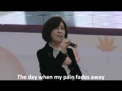 Lee Sun Hee - Fox Rain [eng. Sub]