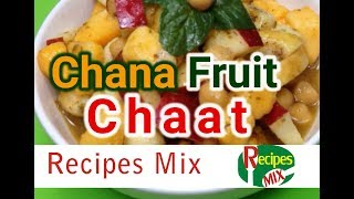 Chana Fruit Chaat - A Energy Booster Ramzan Special Recipe by Recipes Mix
