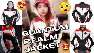 WHERE TO BUY A QUANTUM REALM JACKET | AVENGERS JACKET | END GAME REACTION | PHILIPPINES 🇵🇭
