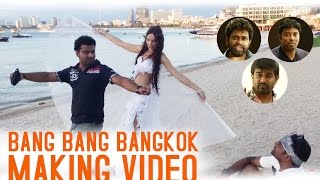 "Bang Bang Bangkok Song Making Video - DSP turns ""Choreographer"" -  Kumari 21F"