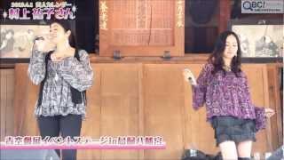 2013.4.1 美人カレンダー・シンガー*作曲家/村上祐子さん ♪call me/△CE