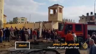 هجوم العريش يجدد هواجس انهيار الأمن بمصر