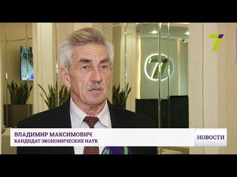 Новости 7 канал Одесса: Судьбы НПЗ И ОПЗ: государственный или частный?