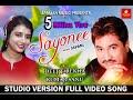 Sayonee Full Kumar Sanu Deeptirekha New Odia Romantic Song | Japani Bhai - Armaan Music - 2019 - Hit
