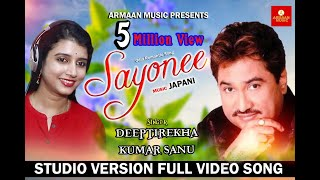 Sayonee Full Kumar Sanu Deeptirekha New Odia Romantic Song | Japani Bhai Armaan Music 2019 Hit