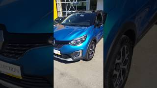 Купить Рено Каптур (Renault Kaptur) 2016 г. с пробегом бу в Саратове. Автосалон Элвис