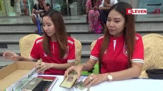 AFC  U - 23 Championship  China 2018 ေျခစစ္ပြဲအုပ္စု (စ) ပြဲစဥ္မ်ားအတြက္