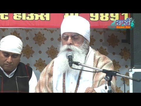 Bhai-Chamanjeet-Singh-Ji-Lal-At-Faridabad-On-17-Jan-2018