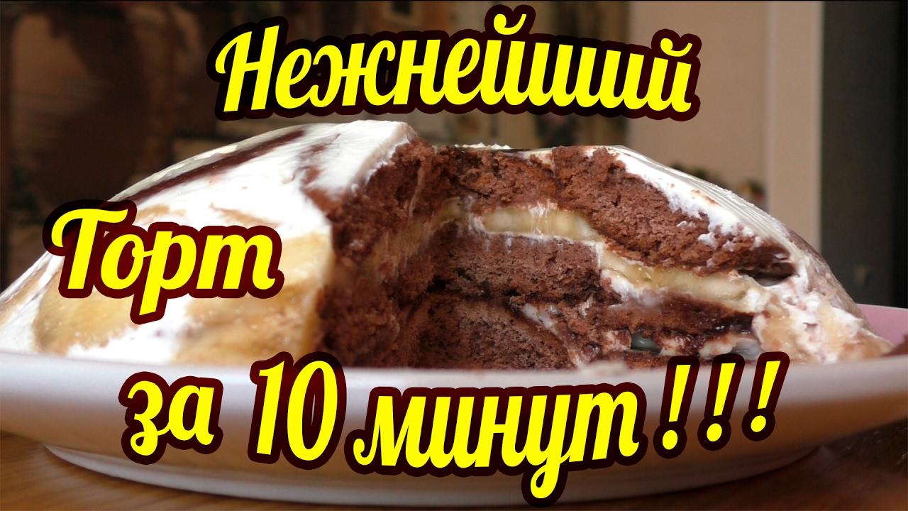 Как быстро приготовить торт из пряников и сметаны 8