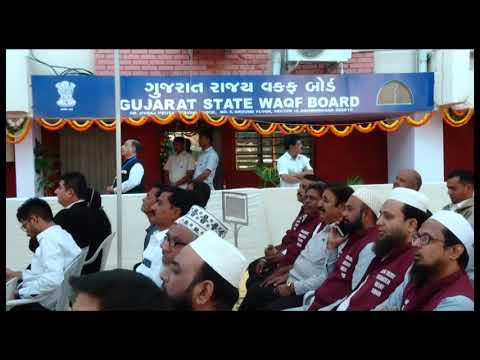 Gujarat CM launches Rajkot and Surat Zonal Office of Gujarat State Waqf Board