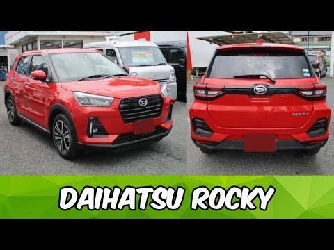 Daihatsu Rocky 2021