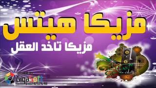 اغنية ابن دمي | رضا البحراوي من مسلسل الاسطورة جديد 2017