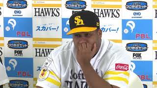 ソフトバンクホークス スカパー!ドラマティックサヨナラ賞 デスパイネ選手 20171017
