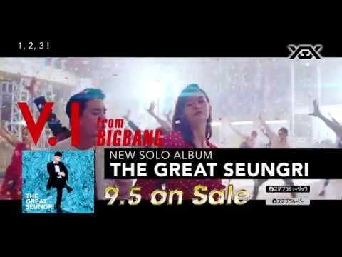 "V.I (from BIGBANG) -  'THE GREAT SEUNGRI' (SPOT 60""_ALBUM 9.5 on sale)"