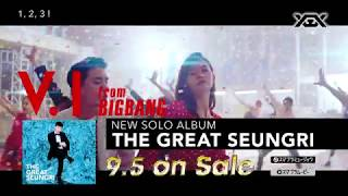 "V.I (from BIGBANG) -  'THE GREAT SEUNGRI' (SPOT 60""_ALBUM 9.5 on sale)"