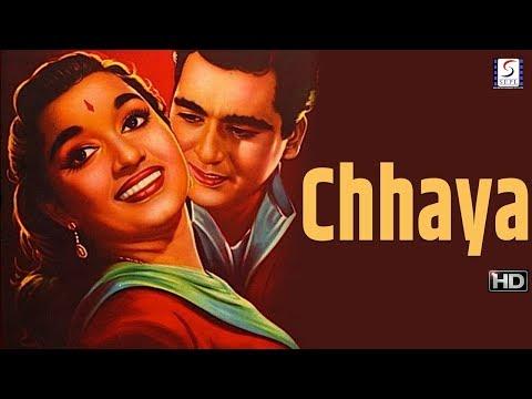 Chhaya - Super Hit Movie - HD - Sunil Dutt - B&W